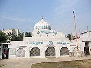 Gurdwara NanakShahi Dhaka by Ragib Hasan
