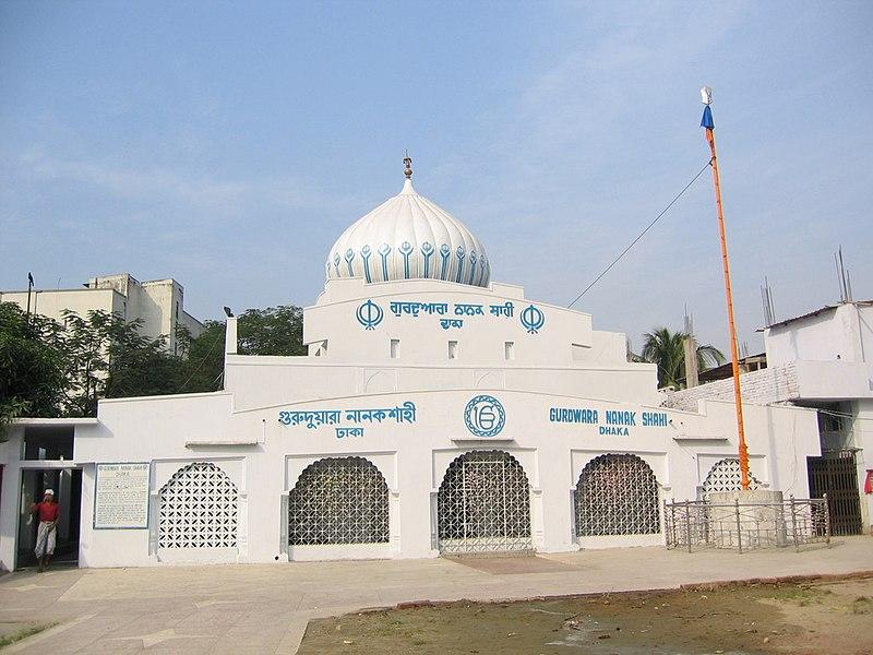 चित्र:Gurdwara NanakShahi Dhaka by Ragib Hasan.jpg