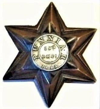 Gwalior Star - Image: Gwalior Star 1843 Punniar