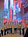 HKCEC 灣仔會展 Wan Chai 國際食品酒店餐飲設備服務展 Hofex 台灣首府大學 Taiwan Shoufu University group photo 10-May-2013.JPG