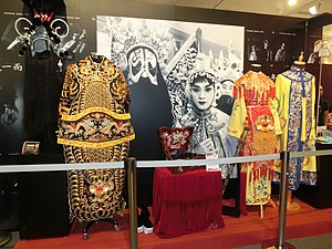 "Farewell My Concubine (film) - Memorabilia from the film exhibited at ""The Art of Leslie Cheung's Movie Images"", April 2013, Hong Kong Central Library."