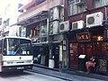 HK 中環 Central Soho 士丹頓街 Staunton Street Double Happiness restaurant shop Dec-2010.jpg