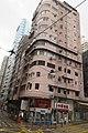 HK 西營盤 Sai Ying Pun 德輔道西 276-278 Des Voeux Road West July 2017 IX1 facade.jpg