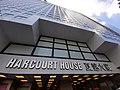 HK 金鐘 Admiralty 夏慤道 Harcourt Road Harcourt House September 2020 SS2 01.jpg