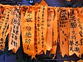 HK Admiralty Tamar Square Ribbon message 022 Orange 9-Sept-2012.JPG