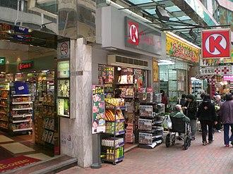 Convenience Retail Asia - A Circle K convenience store in Sheung Wan, Hong Kong