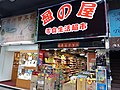 HK Kln City 九龍城 Kowloon City 獅子石道 Lion Rock Road January 2021 SSG 27.jpg