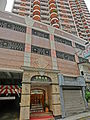 HK Mid-Levels Pokfulam Road 景輝大廈 Kingsfield Tower entrance n facade April 2013.JPG