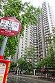 HK SMP 秀茂坪邨 Sau Mau Ping Estate Sau Ming Street Sau Yat House red bus stop sign July 2018 IX2 11C 11X 13D 13M.jpg