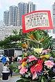 HK STT 中西區海濱長廊 Central and Western District Promenade grand opening Shunde flower n sign April 2018 IX2 (4).jpg