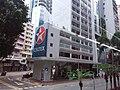 HK SW 上環 Sheung Wan 巴士 619 Bus tour view January 2020 SSG 17 香港島.jpg
