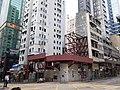 HK SYP 西營盤 Sai Ying Pun 水街 Water Street 皇后大道西 Queen's Road West August 2020 SS2 02.jpg