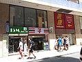 HK SYP Sai Ying Pun 屈地街 Whitty Street August 2018 SSG Chong Yip Centre Wellcome Shop sign 7-Eleven.jpg