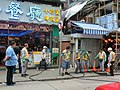 HK Sai Ying Pun 西環 正街 Centre Street 渠務署 Drainage Services Department DSD at work April 2013.JPG