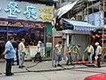 HK Sai Ying Pun 西環 正街 Centre Street 渠務署 Drainage Services Department DSD at work April 2013.JPG