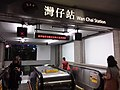 HK WC 灣仔 Footbridge between Immigration Tower and 港鐵站 Wan Chai Station October 2019 SSG 02.jpg