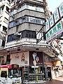 HK YMT 油麻地 Yau Ma Tei 白加士街 Parkes Street near 西貢街 Saigon Street building shops February 2020 SS2 05.jpg