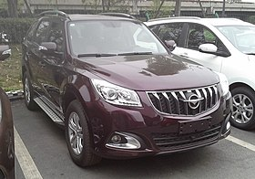 Haima S7 facelift China 2016-04-05.jpg