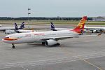 Hainan Airlines, B-6520, Airbus A330-343 (21290568281).jpg