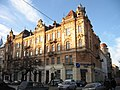Halytskyi District, Lviv, Lviv Oblast, Ukraine - panoramio - Aliaksandr Palanetsk… (11).jpg