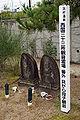 Hamamura onsen03nt3200.jpg