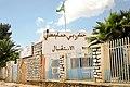 Hammam Rabi حمام ربي - panoramio.jpg