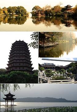 Hangzhou Wikipedia