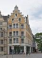 Hannover Noltehaus.jpg