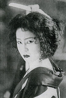 Komako Hara Japanese actress