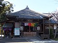 Hashiba fudoin temple 2015.jpg
