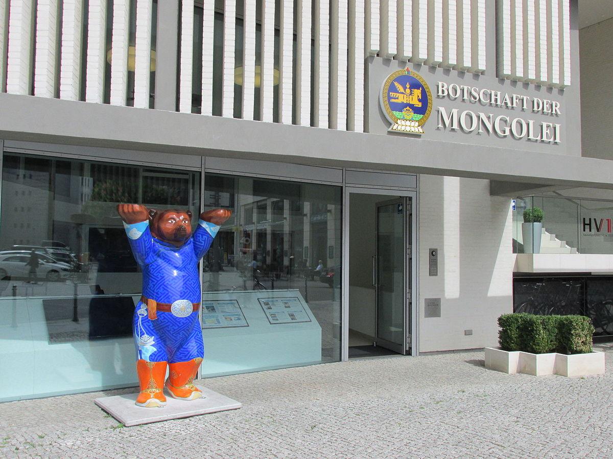 Resultado de imagen para mongolian embassy in india