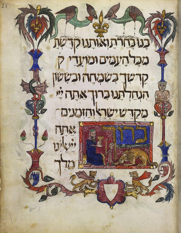 Havdalah ceremony - Barcelona Haggadah (14th C), f.26 - BL Add MS 14761