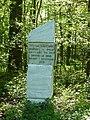 Haydamak weapons monument.jpg