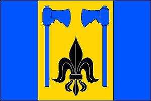 Heřmanice u Oder - Image: Heřmanice u Oder flag