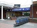 Heathrow underground station - geograph.org.uk - 581465.jpg