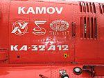 Heliswiss Ka-32 HB-XKE in EDTF Nov 2007 11.jpg
