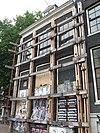 herengracht - amsterdam (25)