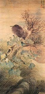 image of Matsumura Goshun from wikipedia