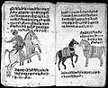 Hindi Manuscript 191, fols. 40 verso 41 rect Wellcome L0024233.jpg