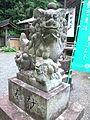 Hirohata-jinja Shintô Shrine - Komainu2.jpg