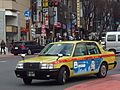 Hitachi Jidosha Kotsu 4099 Crown Sedan.jpg