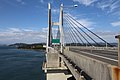 Hitsuishijima Bridge-01.jpg