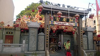 Chinatown, Kuala Terengganu - The entrance to Ho Ann Kiong Temple.