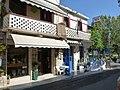 Holidays Greece - panoramio (751).jpg