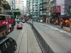 File:Hong Kong Trams, September 2009-UKNqZzl2cu8.webm