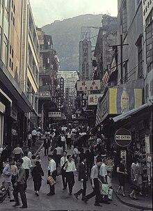 Hongkong Britisch