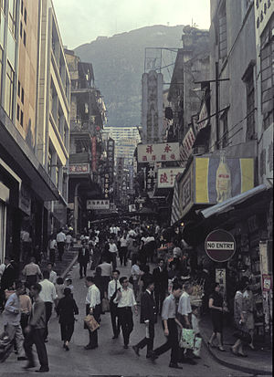 British Hong Kong - Hong Kong in 1965