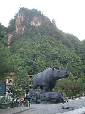 Geology of China - Image: Hongping Zhen Xiniu Gu 5405
