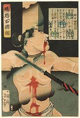 Horii Tsuneemon Crucified