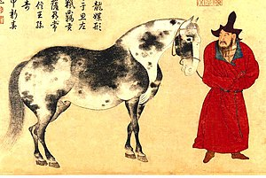 Horse and Groom, handscroll after Li Gonglin b...